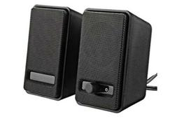 Computer Speakers AmazonBasics USB Powered